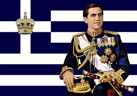 The Greek Royal Family * HM Constantine II Prince of