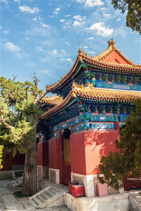 The Confucian Doctrine Underlying the Principles of China