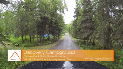 Discovery Campground, Captain Cook State Recreation Area